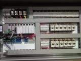 <p>Ventilation System</p>